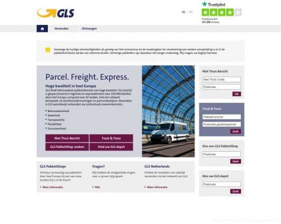 GLS Website